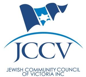 JCCV Logo NEW 2005