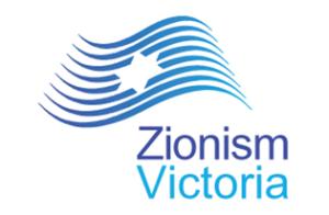 Zionism Victoria square